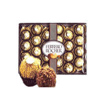 Ferrero Fantasy: Send Gifts to Turkey
