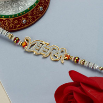 Veere Rakhi: Send Rakhi to Pittsburgh